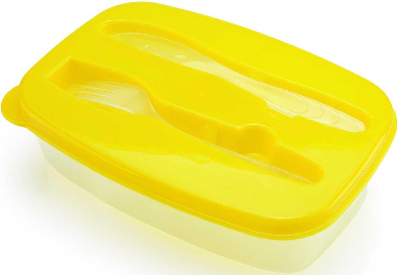 Griva žlutá krabička na jídlo