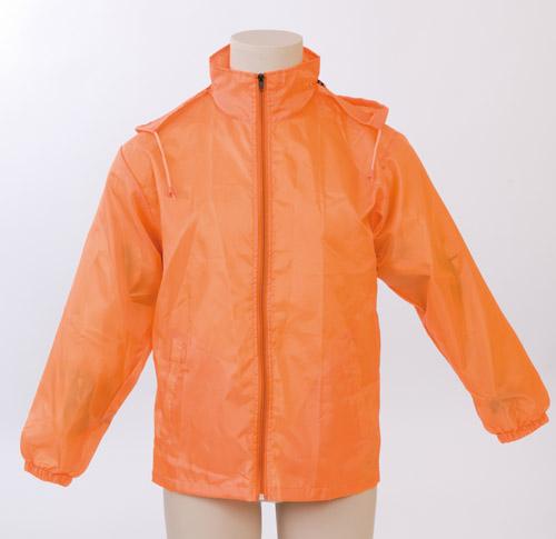 Grid oranžová bunda do deště