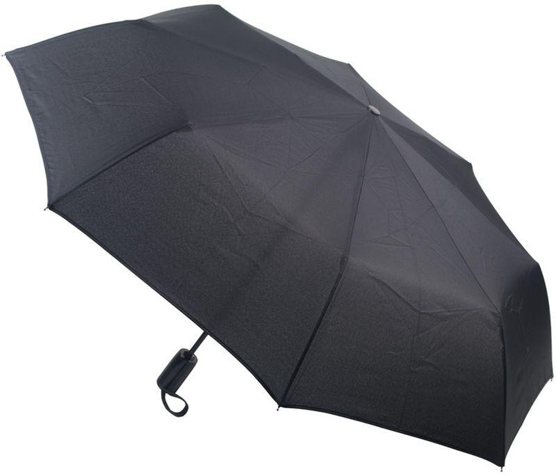 Nubila deštník