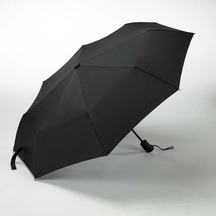 Full automatic umbrella cambridge