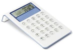 8místná kalkulačka s hodinami