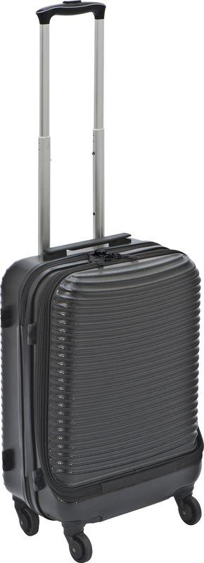 Kufřík na kolečkách