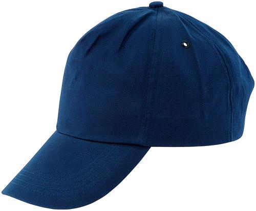Sport tmavě modrá baseballová čepice s potiskem