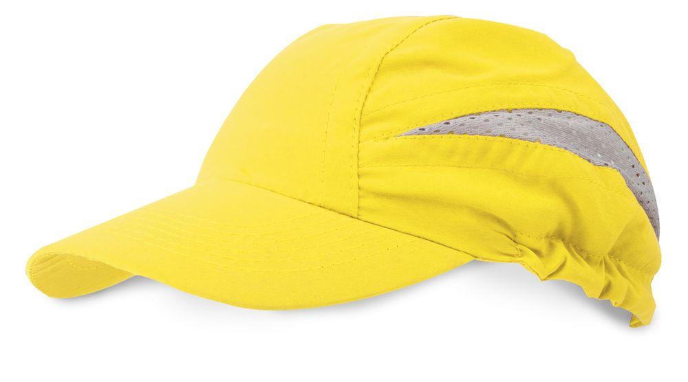 Kšiltovka s větráním žlutá