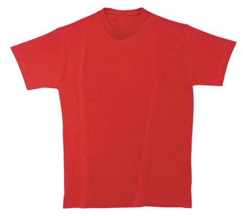 Bavlněné dětské tričko 185 g červené