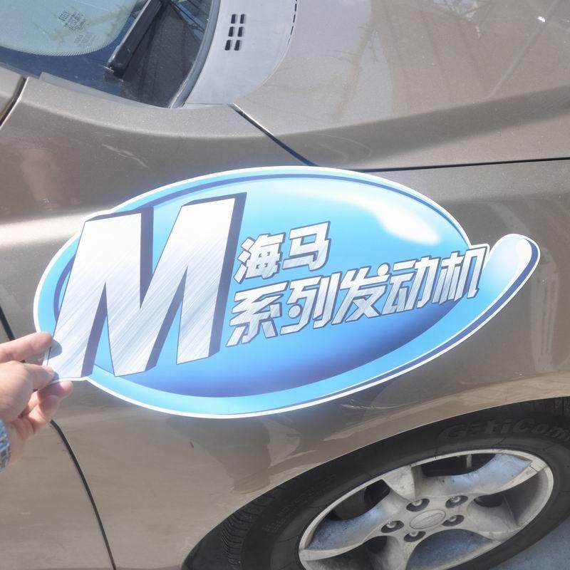 Magnetky na auto