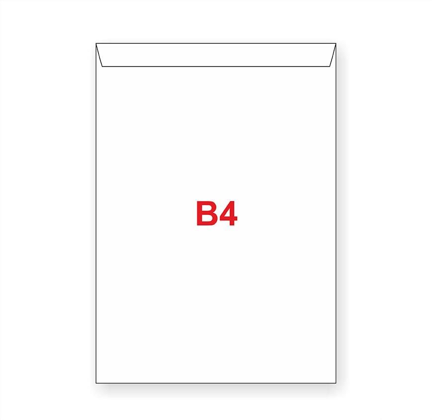 Dopisní obálky B4