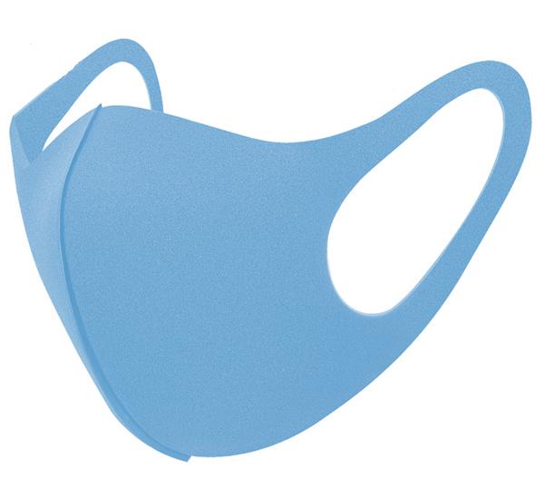 Elastická rouška modrá