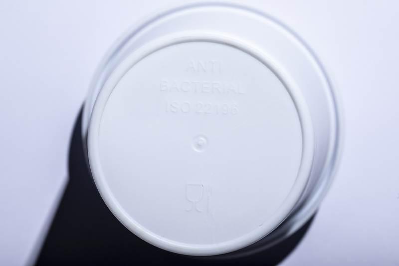Koton antibakteriální termo hrnek