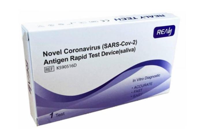 Antigenní testy ze slin (neinvazivní)